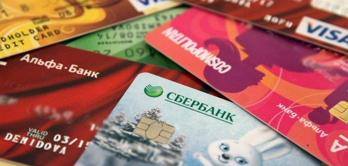 Поповнюючи картки понад 5 тисяч гривень потрібно буде доводити законність коштів