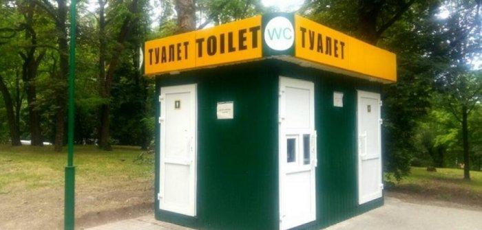 Кам'янецькі вбиральні увійшли у рейтинг доступності міст України «Тостер»